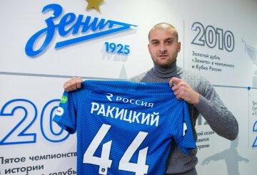 Ярослав Ракицкий, Зенит