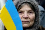 украинка, пенсионерка, пенсионный возраст