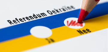референдум8