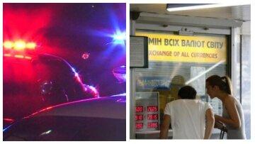 Похищение человека в Киеве, падение доллара и резкий скачок тарифов – главное за ночь