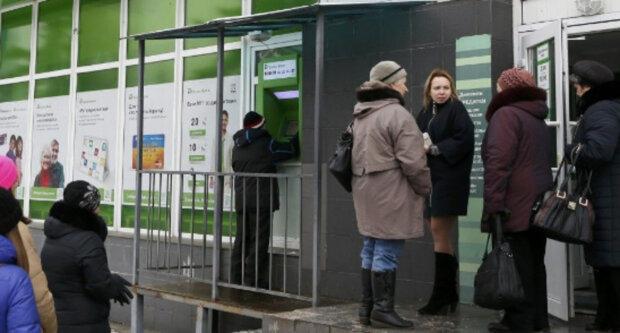 """Блокировка карт украинцев: в НБУ сделали срочное заявление, """"банки могут автоматически..."""""""