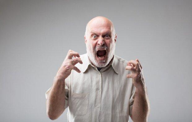 гнів, лють