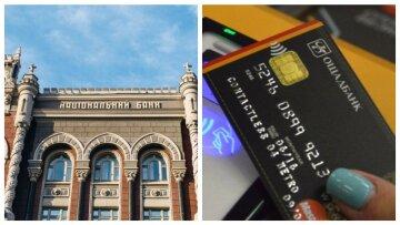 НБУ заявил о важных изменениях с 1 сентября: что будет с банковскими карточками украинцев