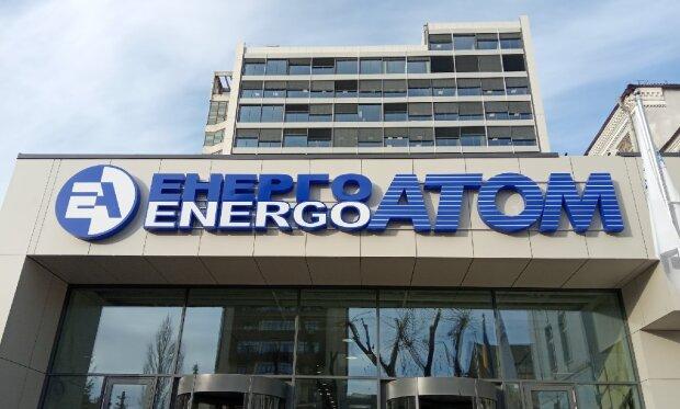 Ми запропонували «Енергоатому» ціну вищу, ніж давали близькі Андрію Герусу трейдери – гендиректор Д.Трейдінг