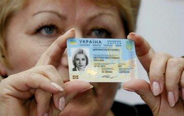 ID-карточка