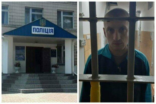 """ГБР вручило подозрения копам-мучителям из Кагарлыка и задержало прокурора: """"Получил выгоду за крышевание"""""""