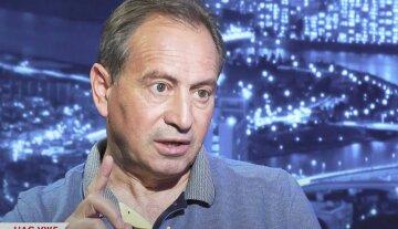 Томенко заявил, что политики должны сдать всю наличку в государственные банки
