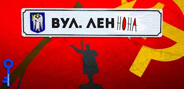 коллаж Ленин