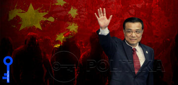 Китай. Офшор