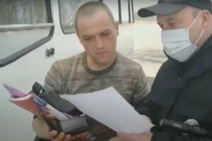 карантин поліція штраф