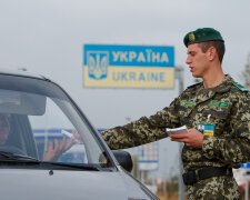 Пограничники Украина граница