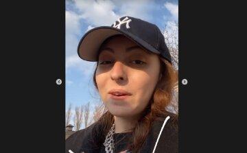 Маша Полякова. скрін Instagarm