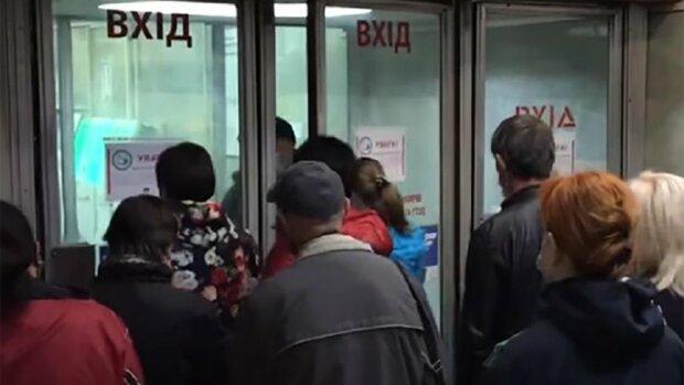 метрополитен, Харьков