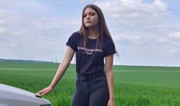На Харьковщине бесследно исчезла девочка: фото и что известно о пропавшей