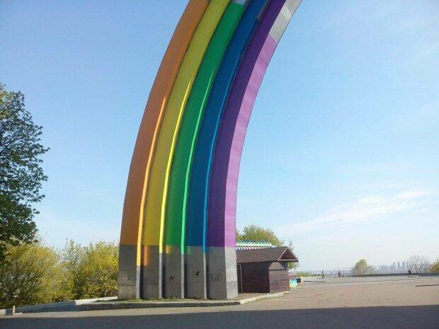 арка дружбы народов