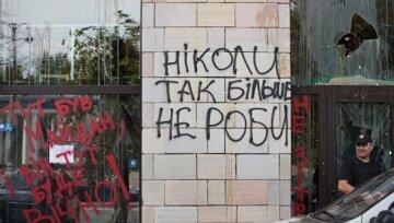 Ванладизм-граффити на Грушевского