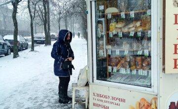 хліб магазин ціни продукти
