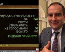 Верланов Сергей