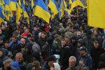 украина протест бунт