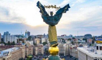 Киев оказался в ТОПе престижного рейтинга городов мира: в чем столица Украина среди лучших