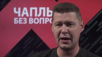 Чаплига розповів про ймовірність ескалації конфлікту з Росією