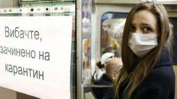"""Введение карантина в Украине признали незаконным: """"Верховная Рада должна..."""""""