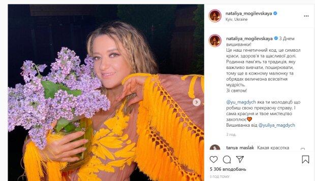 """45-летняя Могилевская решила выделиться в День вышиванки и показала неожиданные фото: """"Нет слов"""""""