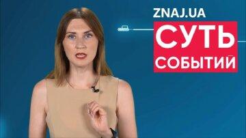 Нашим чиновникам вигідніше ховати солідарну систему пенсій, - Завальнюк
