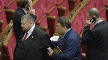 мосийчук, геращенко
