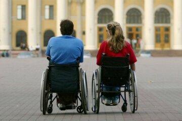 В Украине больше не будет инвалидов