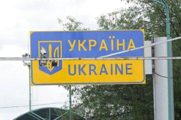 Российский актер нарушил государственную границу Украины: «джинсы стирать придется»