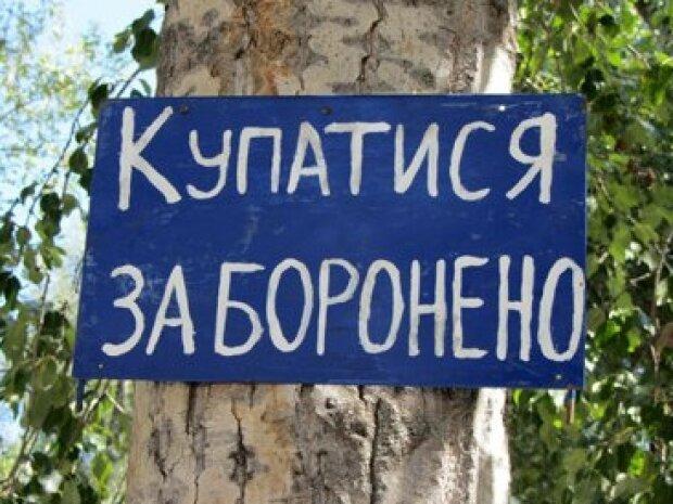 Опасно, микробное загрязнение: украинцам составили карту, где нельзя купаться