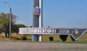"""""""Разорвали в клочья"""": под Днепром надругались над украинским флагом, кадры бесчинства"""