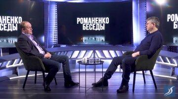 Некрасов рассказал, что может всколыхнуть экономику России