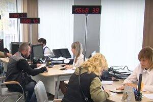субсидия, субсидия в Украине