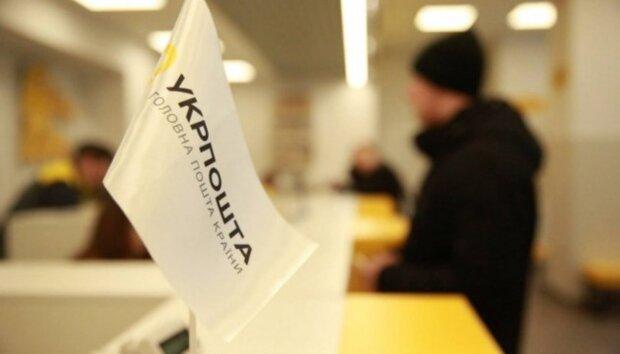 """""""И это в 21-м веке"""": в Украине нашли самое страшное отделение почты,  пугающие кадры"""