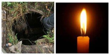 Тела людей оказались в канализационном колодце: детали трагедии на Черкасчине