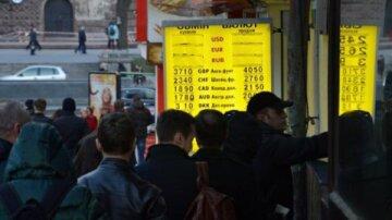 """Курс долара раптово зачаївся, українці готові рвонути в обмінники: """"До кінця тижня гривня..."""""""