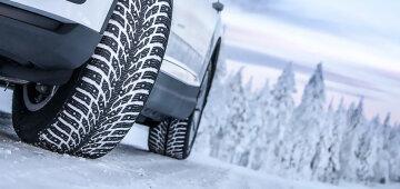 зимняя резина для авто, зимние шины