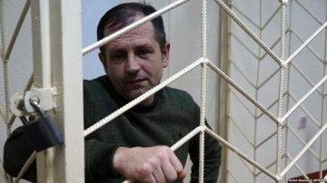 Специально затягивали дело: кремлевский «суд» снова взялся за судьбу Балуха