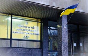 apladm_ki_court_gov_ua_650x410