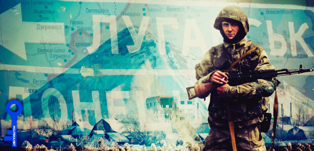 Донбасс Война Коллаж