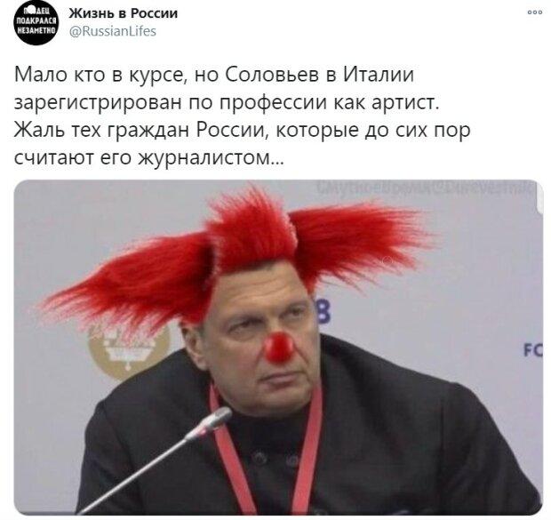 """Чем вам клоун не артист?"": пропагандист Соловьев сменил профессию"