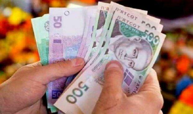 заробітна плата, гривні, у руках