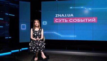 Близько 30% українців на даний момент не виконали умови щодо стажу, - Завальнюк