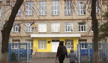 Київські школярі повернуться за парти з понеділка: яким буде навчальний процес під час карантину