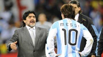 Месси Марадона