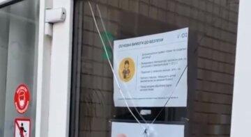 Детский сад расстреляли в Одессе: подробности и кадры произошедшего