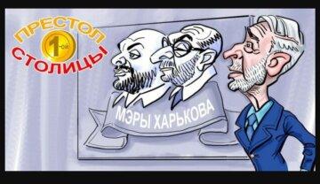 Майбутні учасники виборів у Харкові стали героями коміксів (фото)