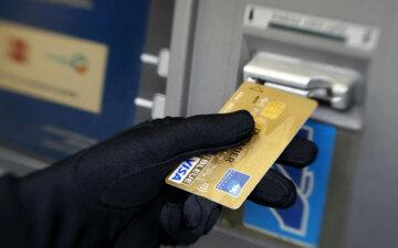 мошенник, мошенники, банковская карточка